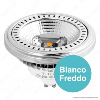 V-Tac VT-1112 Lampadina LED AR111 GU10 12W Faretto da Incasso - SKU 4224 / 4223 / 4225