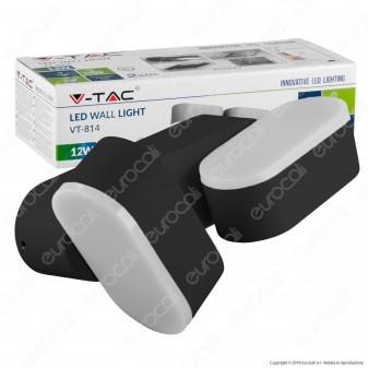 V-Tac VT-814 Lampada da Muro Wall Light LED 12W 2 Teste Ruotabili Colore Nero IP65 - SKU 8293