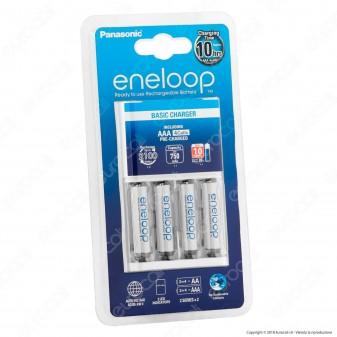 Panasonic Eneloop Caricabatterie Rapido BQ-CC51E + 4 Pile Stilo AAA 750 mAh