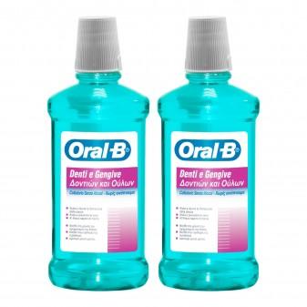 Oral-B Colluttorio Denti e Gengive con Cetilpiridino Cloruro Senza Alcool - Confezione da 2